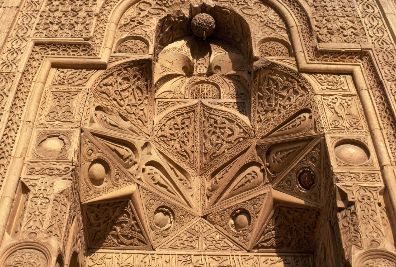 Divriği Ulu Cami