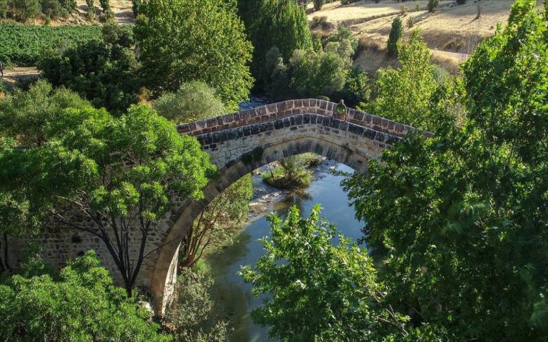Acemoğlu Köprüsü Erzincan